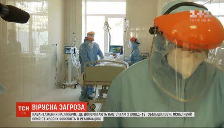 В Україні збільшилося навантаження на лікарні, де лікують пацієнтів з коронавірусом