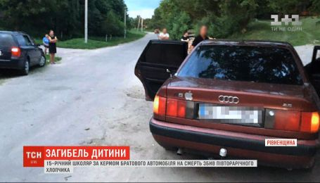 Школьник без разрешения сел за руль и сбил насмерть своего маленького племянника