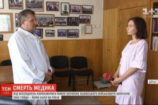 Жертва коронавируса: умер глава Львовского военного госпиталя