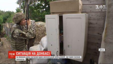 На передовой в зоне ООС погиб украинский военный