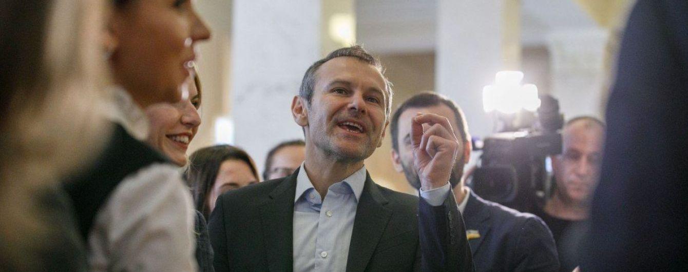 Вакарчук знайшов шлях позбавитись депутатського мандату без голосування у Раді