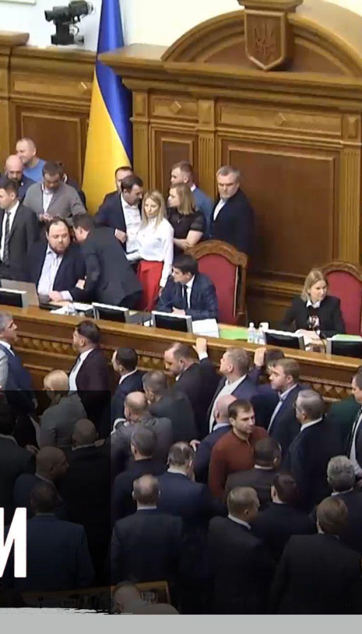 Битва за столицу: кто претендует на должность главы Киева – Секретные материалы