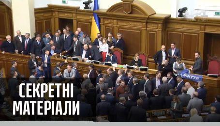Битва за столицю: хто претендує на посаду очільника Києва – Секретні матеріали