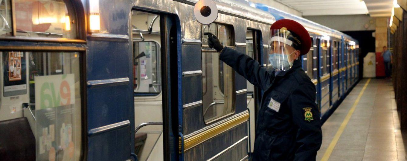 Вибухівку не знайшли: станція метро у центрі Києва відновила роботу
