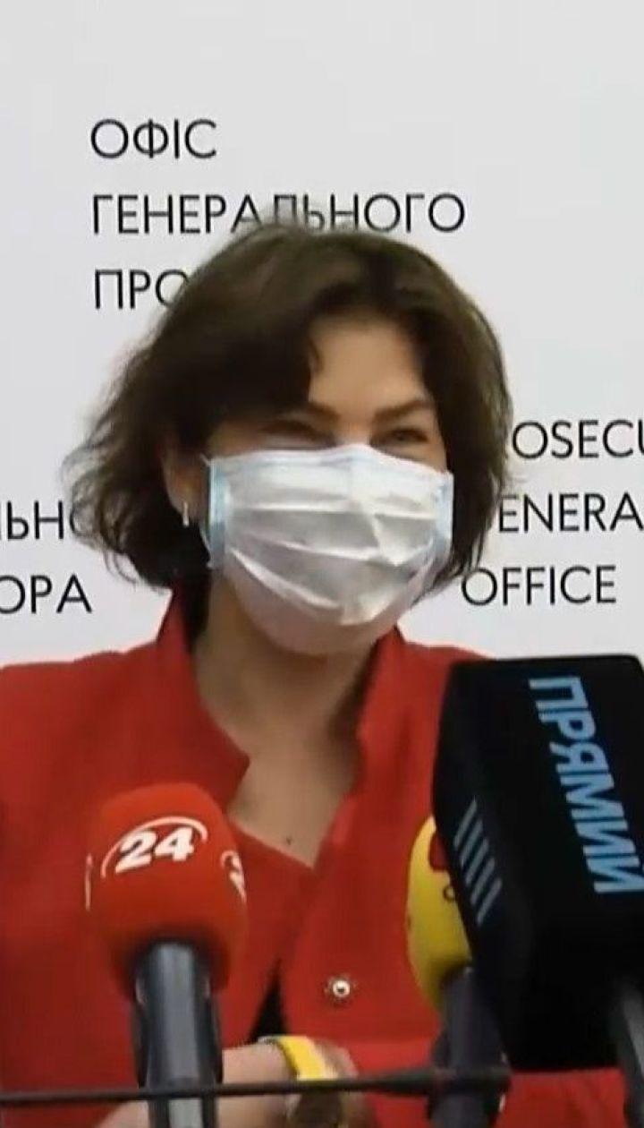 Кримінал за Томос: генпрокурорка підтвердила порушення справи проти Порошенка