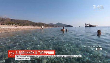 Українські туристи з липня можуть літати до Туреччини без тестів та самоізоляції