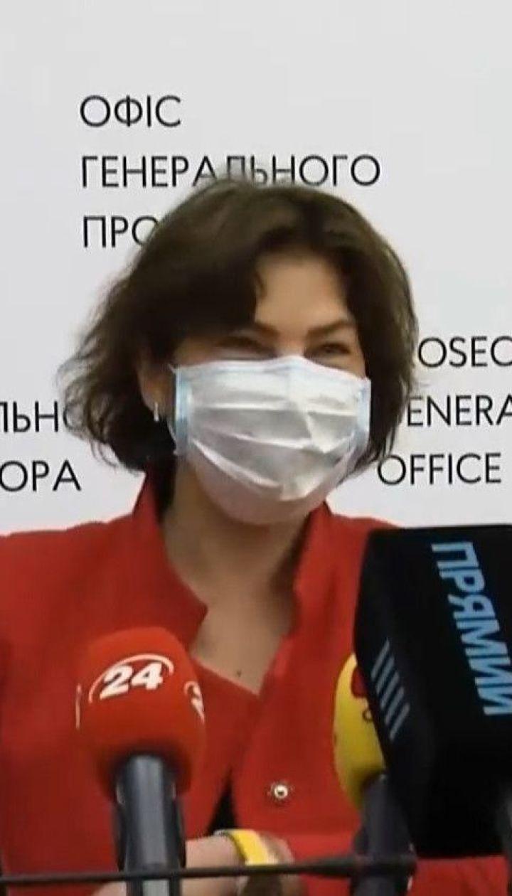 Криминал за Томос: Венедиктова подтвердила возбуждение дела против Порошенко