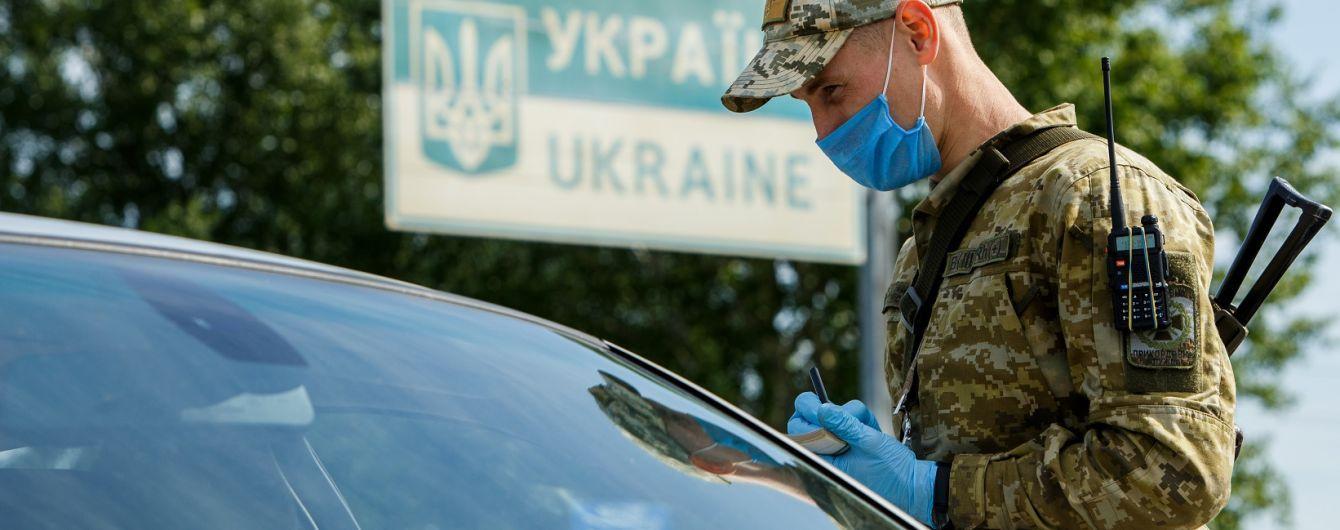 Украина открыла все пункты пропуска на границе со странами ЕС и Молдовой - ГПСУ