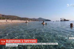 Украинские туристы с июля смогут летать в Турцию без тестов и самоизоляции