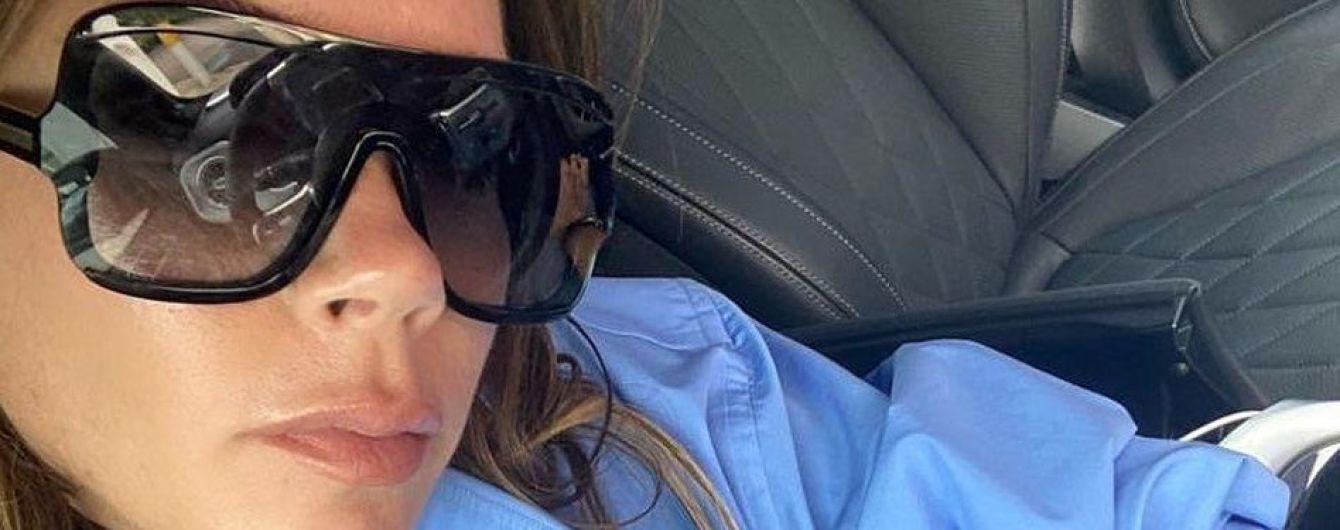 Як завжди, стильна: Вікторія Бекхем поділилася новим селфі з шанувальниками
