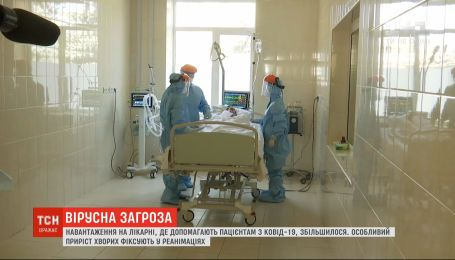Керівниця Олександрівської лікарні розповіла про приріст хворих на коронавірус у лікарнях