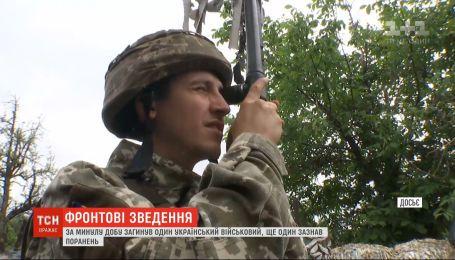 Втрати ООС: на Сході загинув один боєць, ще один - поранений