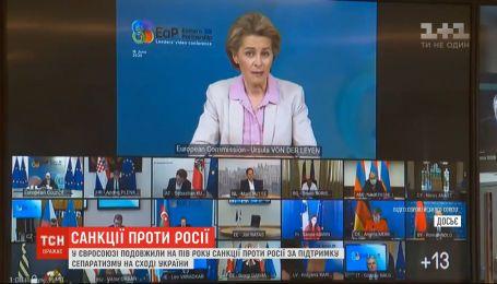 Покарання Росії: Євросоюз подовжить санкції ще на пів року