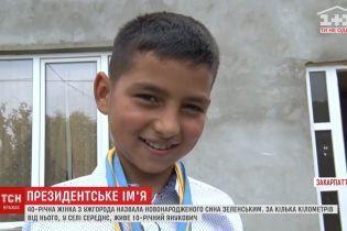 Навчається в двох школах та має спортивні досягнення: як на Закарпатті живе хлопчик на ім'я Янукович