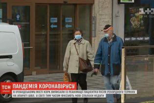 Коронавирус в мире: женщина вылечилась после 79 дней с аппаратом ИВЛ и новые очаги болезни в странах