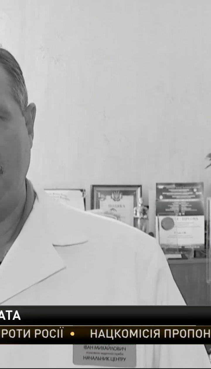 От осложнений коронавируса умер руководитель Львовского военного госпиталя Иван Гайда