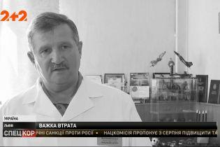 Від ускладнень коронавірусу помер керівник Львівського військового шпиталю Іван Гайда