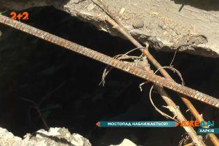 Чому харківські мости перебувають у занедбаному стані