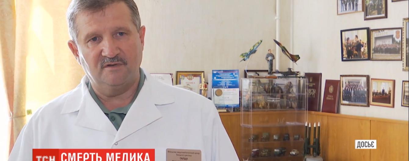 Во Львове от осложнений коронавируса умер глава военного госпиталя