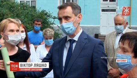 Ляшка не пустили до обласного лабораторного центру в Житомирі, коли він приїхав звільняти санлікаря області