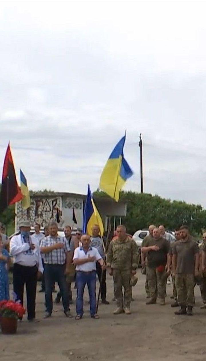 Бійці 24-ї бригади вшанували побратимів, які загинули 6 років тому поблизу Сіверська