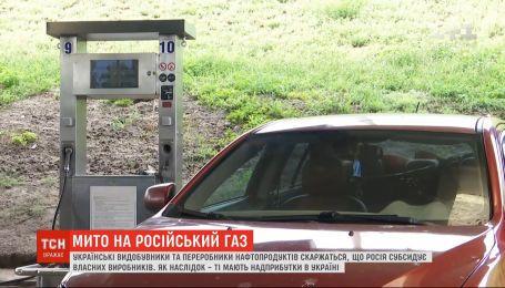 Кабмин снова хочет отказать в рассмотрении жалобы украинских добытчиков нефтепродуктов