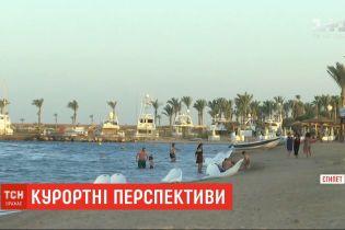 Від 1 липня одразу три країни готові приймати українців на відпочинок
