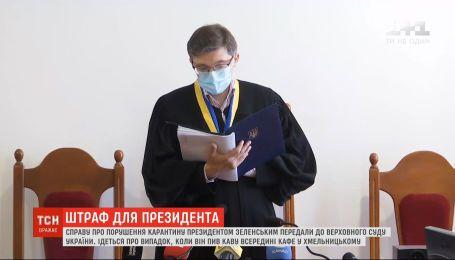 Звичайний суд не наважився оштрафувати Зеленського за випиту каву під час карантину