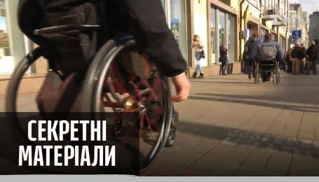Почему людям с инвалидностью в Украине трудно найти работу — Секретные материалы
