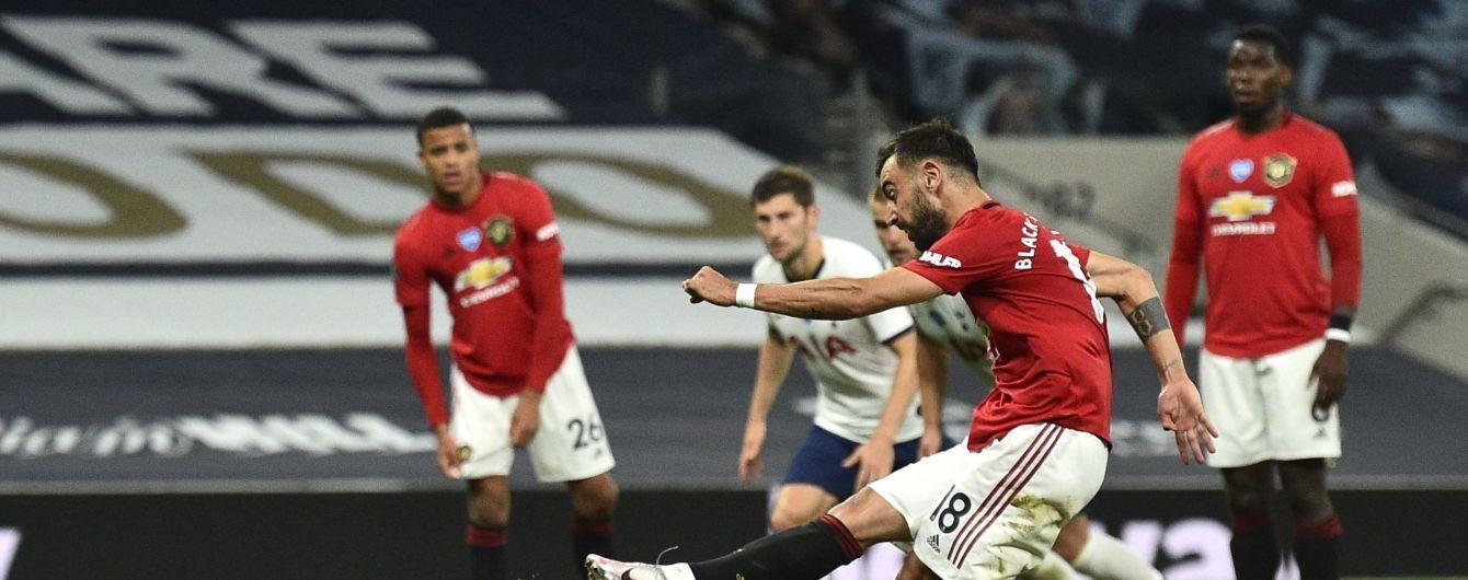 """""""Манчестер Юнайтед"""" завдяки пенальті врятував очко у битві з """"Тоттенхемом"""""""