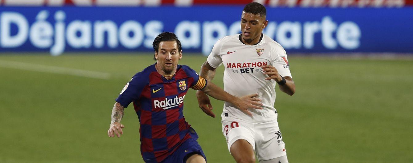 """""""Барселона"""" не змогла подужати """"Севілью"""" і дала шанс """"Реалу"""" у чемпіонській гонитві"""