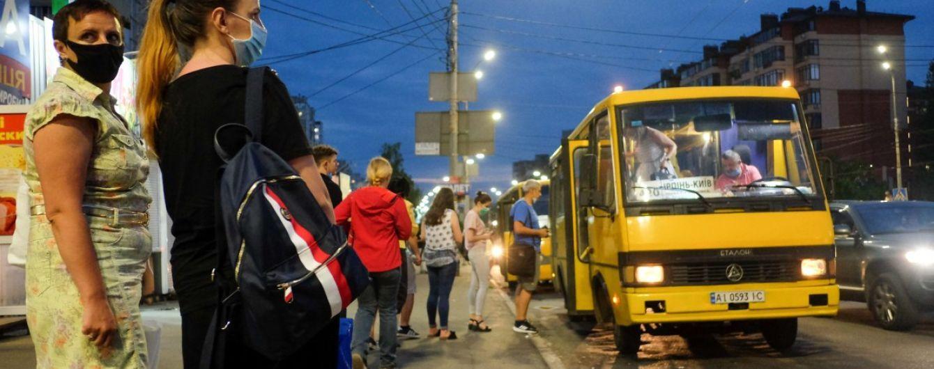 Коронавірус в Україні: 20 червня кількість випадків зменшилася, проте залишається зависокою