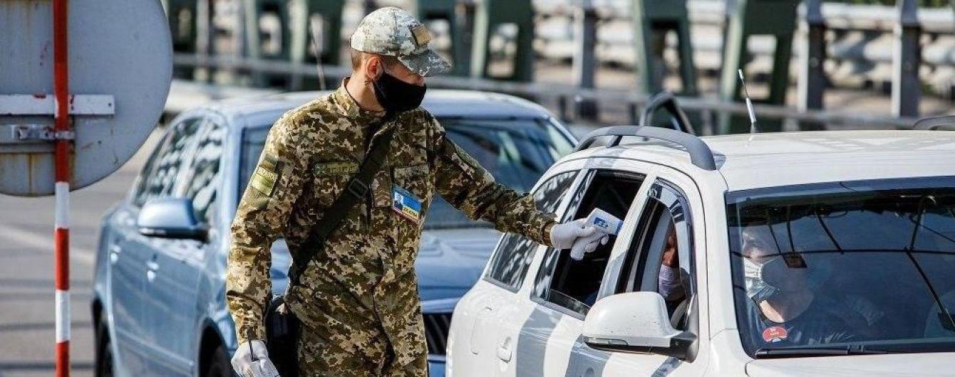 Угорщина відновить роботу всіх пунктів пропуску на кордоні з Україною