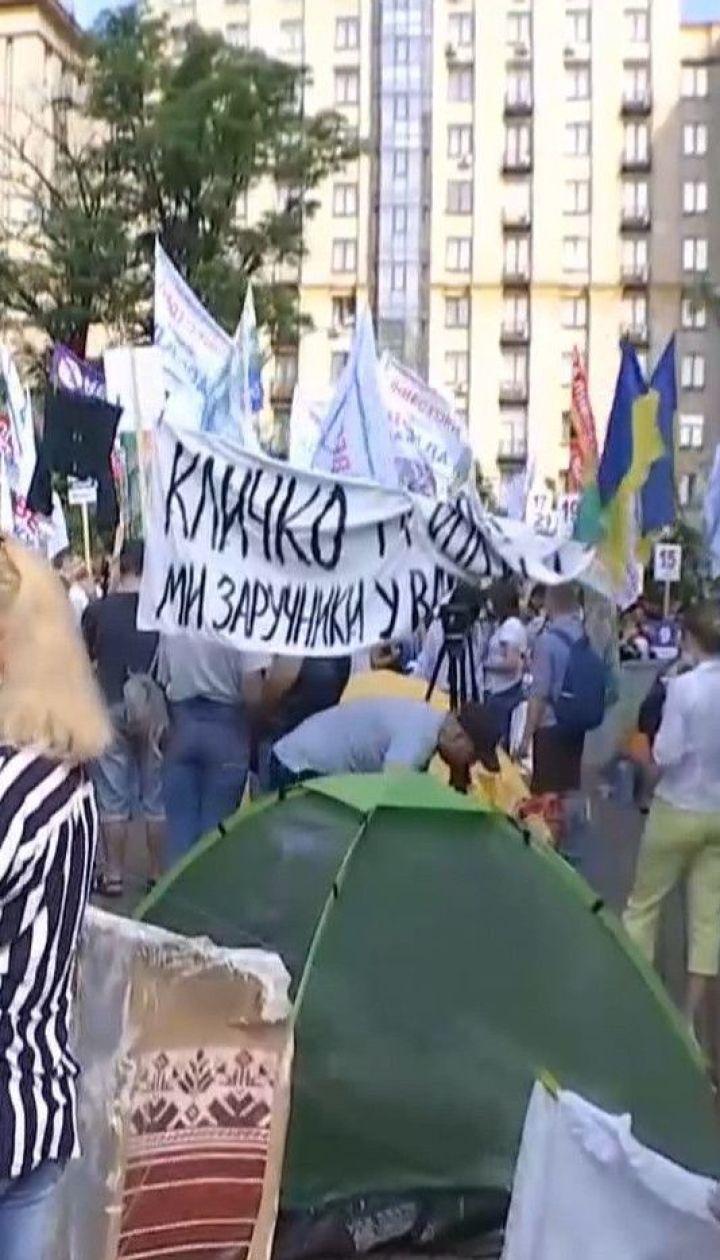 Інвестори недобудованих висоток в Києві анонсують нові акції протесту