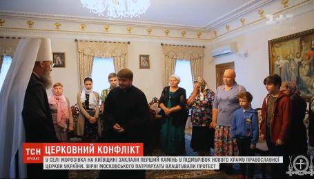 В селе Морозовка возник конфликт из-за строительства нового храма православной церкви Украины