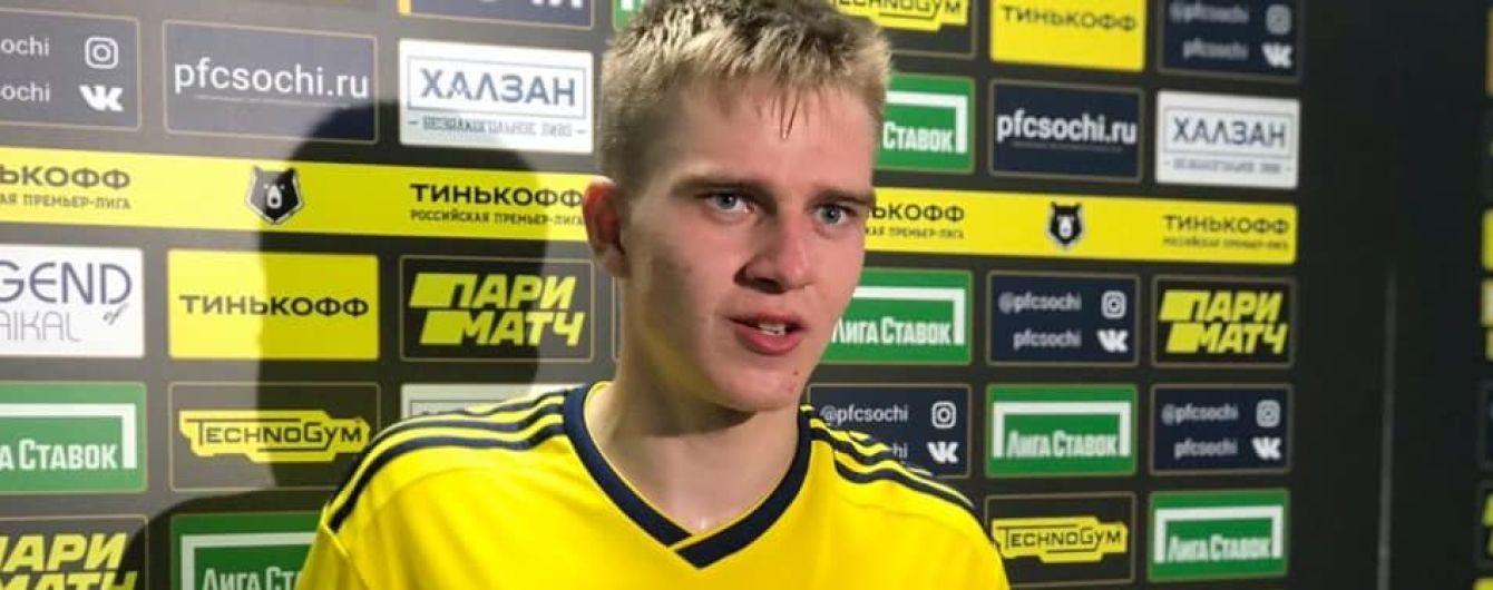 17-летний российский вратарь стал звездой Интернета после яркого дебюта в профессиональной лиге