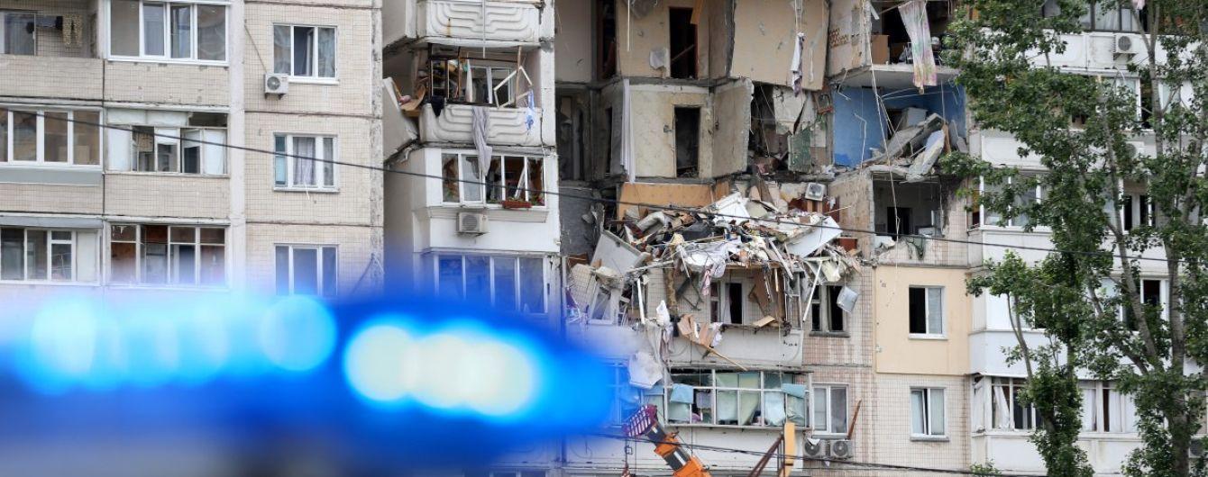 Взрыв в доме на Позняках: рассказываем детали трагедии, которая унесла жизни людей