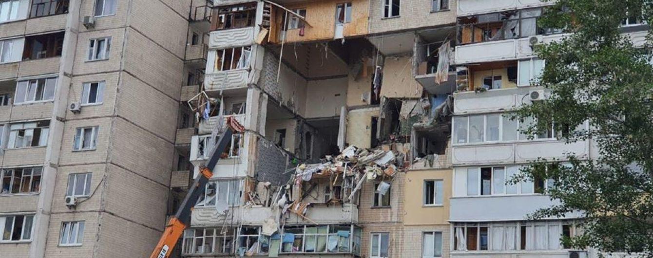 Аваков назвал версии взрыва в многоэтажке в Киеве - открыто уголовное производство