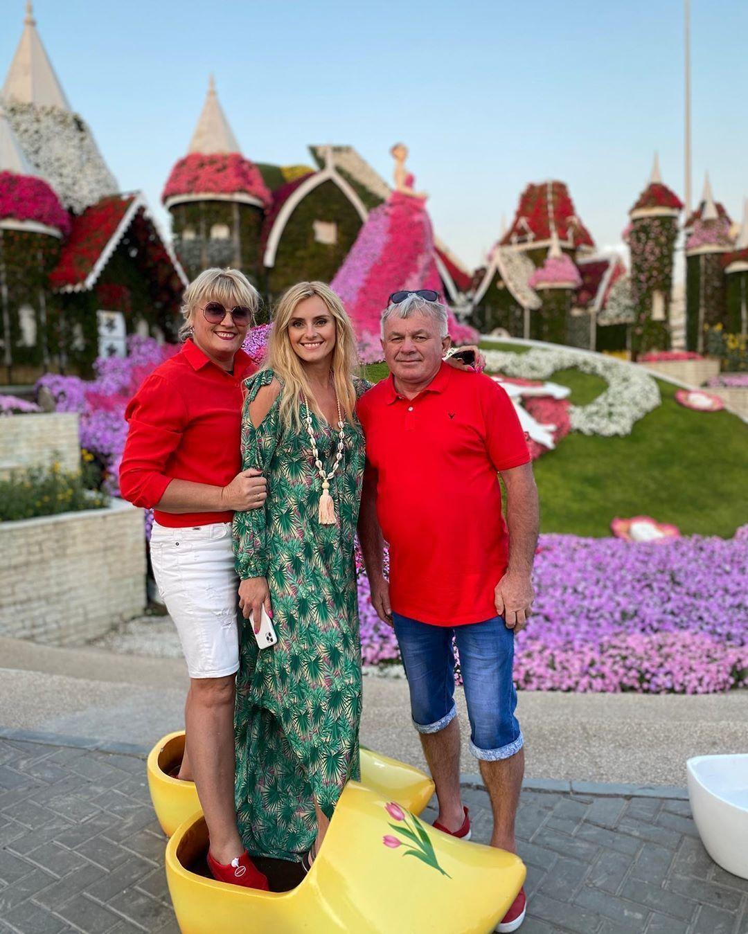 Ірина Федишин з батьками