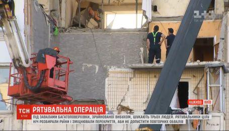 Щонайменше трьох людей шукають під завалами будинку, що обвалився на столичних Позняках