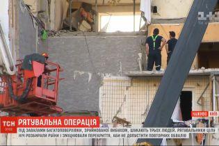 Минимум три человека ищут под завалами обрушившегося на столичных Позняках дома