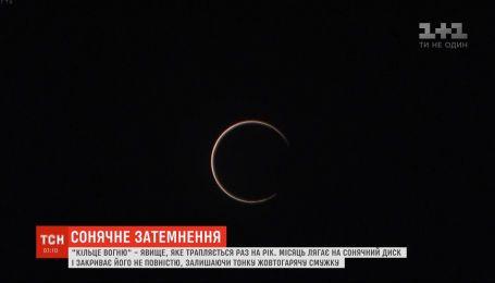 """Жители Земли имели возможность наблюдать уникальное солнечное затмение - """"кольцо огня"""""""