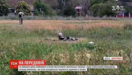Нарушение международного права: боевики обстреляли Бердянское с ПТУРа