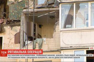 Рятувальники продовжують розбирати завали столичної багатоповерхівки на Позняках