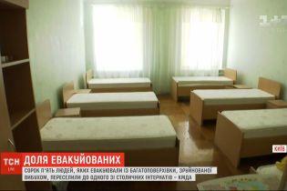 Пожильців обваленого на Позняках будинку переселили у столичний інтернат