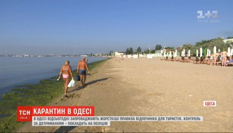 Курортна Одеса вводить жорсткіші правила відпочинку туристів на пляжах