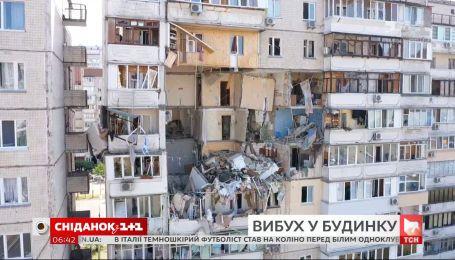 Чому вибухають наші будинки й чи можна цього запобігти