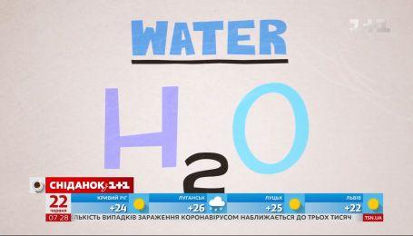 Найцікавіші факти про воду – Поп-наука