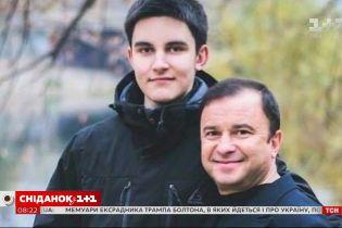 21-річний син Віктора Павліка, який майже два роки бореться з раком кісток, розповів про погіршення стану здоров'я