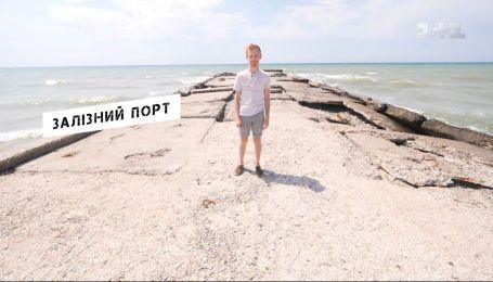 """Проверка городов. Курорты – смотрите в """"Сніданке"""" с 30 июня"""